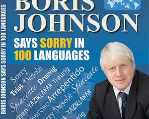 Boris Johnson CD Cover